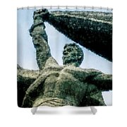 Monument To The People 0131 - Watercolor 1 Shower Curtain