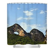Moon Hill, Yangshuo, China Shower Curtain