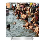 Morning Prayers And Ablutions Shower Curtain