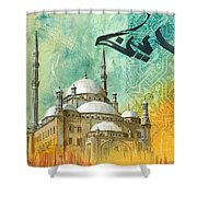 Mosque Of Muhammad Ali Shower Curtain