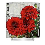 Motif Japonica No. 7 Shower Curtain