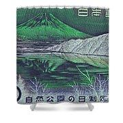 Mount Fuji In Green Shower Curtain