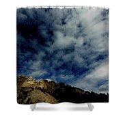 Mount Rushmore South Dakota Shower Curtain