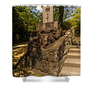Mountain Monument Shower Curtain