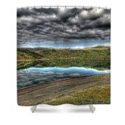 Mountains Of Serenity Shower Curtain