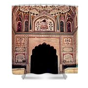 Mughal Art Shower Curtain