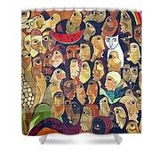 Mural Street Art Ecuador 2 Shower Curtain