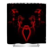 My Smoking Heart Red Shower Curtain