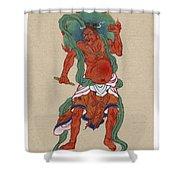 Mythological Buddhist Or Hindu Figure Circa 1878 Shower Curtain