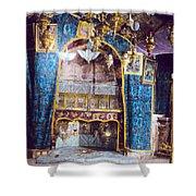Nativity Grotto 1950 Shower Curtain
