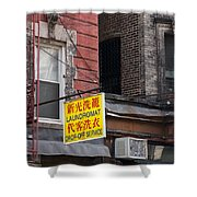 New York Chinese Laundromat Sign Shower Curtain