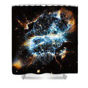 Ngc 5189 Shower Curtain