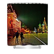 Night View Of Gum And Saint Basil Cathedral In Red Square In Moscow-russia Shower Curtain