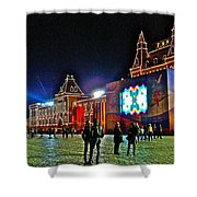 Night View Of Gum-former State Department Store-in Red Square In Moscow-russia Shower Curtain