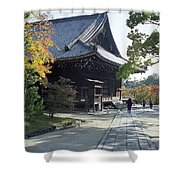 Ninna-ji Temple Compound - Kyoto Japan Shower Curtain