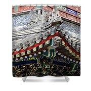 Niujie Mosque 9628 Shower Curtain