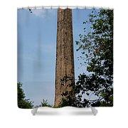 Obelisk - Central Park Nyc Shower Curtain