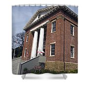Old California State Capitol Building Benicia Shower Curtain
