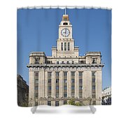 Old European Building On The Bund In Shanghai China Shower Curtain