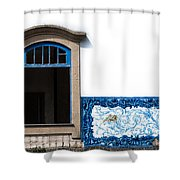 Old Railway Station Shower Curtain