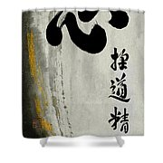 One Mind Seeking The Way With Unceasing Effort Shower Curtain