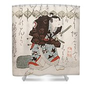 Onoe Kikugoro IIi As Nagoya Sanza Shower Curtain