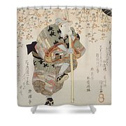 Onoe Kikugoro IIi As Shimbei Shower Curtain
