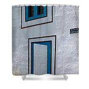 Open Door On Avenida Reboucas Shower Curtain