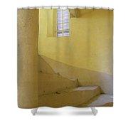 Open Spirit Shower Curtain