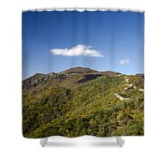 Open View 2 Of The Great Wall Mutianyu Section 603 Shower Curtain