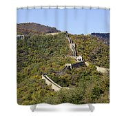 Open View Of The Great Wall 612 Shower Curtain