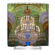 The Beauty Of St. Catherine's Palace Shower Curtain