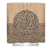 Organic Truth Part 1 Shower Curtain