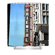 Oriental Theater With Watercolor Effect Shower Curtain