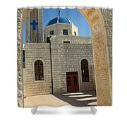 Orthodox Church Entrance Shower Curtain