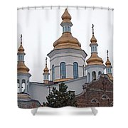 Orthodox Crosses Shower Curtain