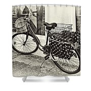 Out For A Ride Shower Curtain