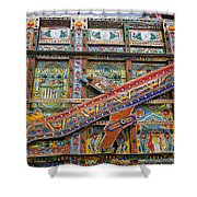 Painted Truck In Pakistan Shower Curtain