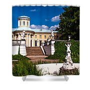 Palace Archangelskoe. Russian Versal Shower Curtain