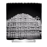 Palace Of The Winds Shower Curtain