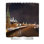 Panoramic View Of Moscow River And Moscow Kremlin Embankment Shower Curtain