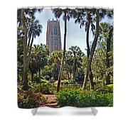 Pathway To The Tower Shower Curtain