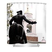 Paul Revere's Ride Shower Curtain