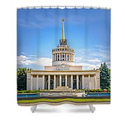 Pavilion In Kiev's National Complex  Shower Curtain