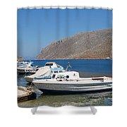 Pedi Harbour Symi Shower Curtain