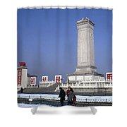 Peking: Monument, C1970 Shower Curtain