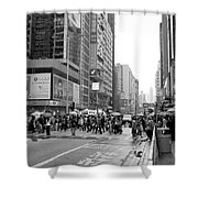 People Crossing The Street On A Rainy Day In Mong Kok Hong Kong Shower Curtain