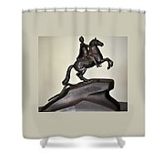 Peter The Great Shower Curtain