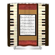 piano keys sheet music to Keep Of The Promise by Kristie Hubler Shower Curtain