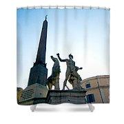 Piazza Del Quirinale Shower Curtain